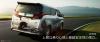 Toyota_Alphard_2015_Suspension.png