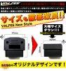 Toyota_ValFee_Module_AutoLock_OBD_1.jpg