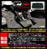 Toyota_ValFee_Module_AutoLock_OBD_2.jpg