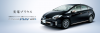 Toyota_Prius_PHV_Rechargeable_2015_Noire.png