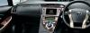 Toyota_Prius_PHV_Rechargeable_2015_intérieur_bronze.png