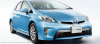 Toyota_Prius_PHV_Rechargeable_2015_finition_cheap.png