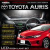 Kit_Plafonnier_LED_Yours_Toyota_Auris_2.jpg
