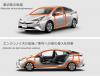 Toyota_Prius_4_2016_Mesures_Insonorisation.png